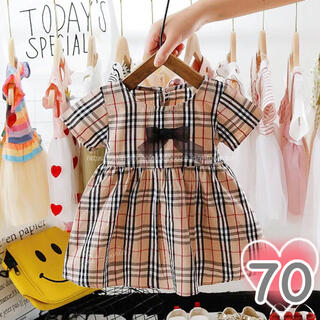 【70cm】ワンピース チェック柄 女の子 リボン 子供服 韓国服 フォーマル(ワンピース)