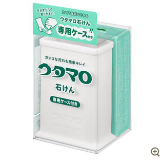 トウホウ(東邦)のウタマロ石鹸 ケース付き(洗剤/柔軟剤)