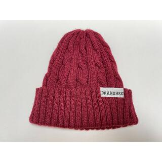 ブランシェス(Branshes)のBRANSHES キッズ用 ニット帽 52cm~54cm ブランシェス(帽子)