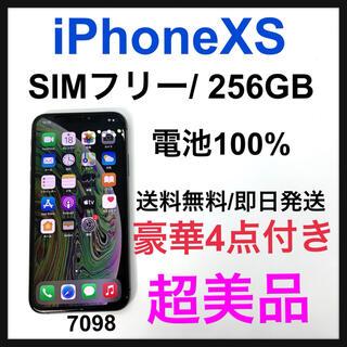 アップル(Apple)の【S】iPhone Xs Space Gray 256 GB SIMフリー 本体(スマートフォン本体)