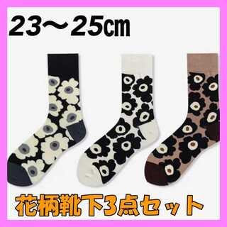 3点セット 靴下 韓国 マリクワ風 花柄 マリメッコ 大人気