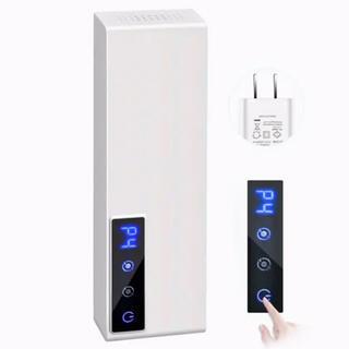 脱臭機 オゾン発生器 空気清浄機 (新品/送料無料)