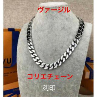 OFF-WHITE - ✨最高品質✨ヴァージル✨コリエチェーン✨ネックレス✨刻印‼️