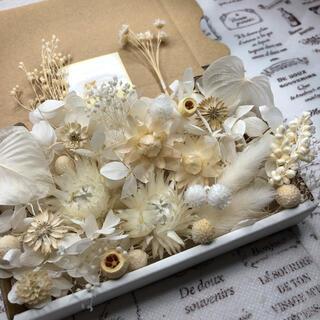 ホワイト系*花材詰め合わせ