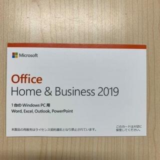 Microsoft - Office Home  & Business 2019 コード
