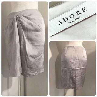 ADORE - アドーア 春夏 シルバーグレー デザイン サイドプリーツスカート Sサイズ/7号