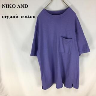 ニコアンド(niko and...)のニコアンド niko and オーバーサイズ Tシャツ 半袖 メンズ パープル(Tシャツ(半袖/袖なし))