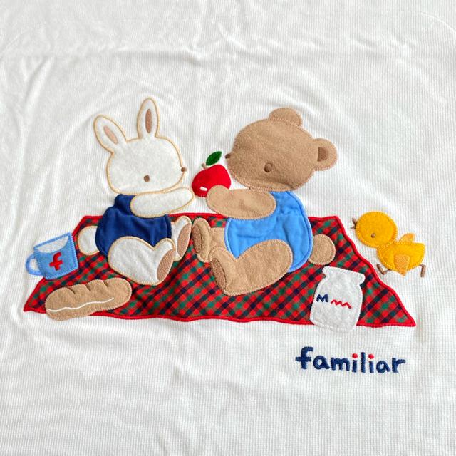 familiar(ファミリア)のfamiliar⭐︎ブランケット キッズ/ベビー/マタニティのこども用ファッション小物(おくるみ/ブランケット)の商品写真