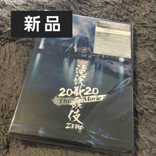 滝沢歌舞伎 ZERO 2020 The Movie 初回限定盤 Blu-ray