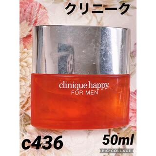 クリニーク(CLINIQUE)のc436 クリニーク clinique ハッピーフォーメン 50ml(香水(男性用))