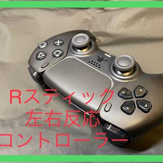 PlayStation - PS5 デュアルセンス Rスティック左右反転コントローラー