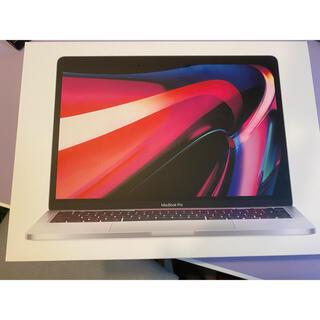 Mac (Apple) - Macbook pro 2020 13インチ