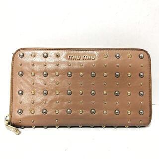 ミュウミュウ(miumiu)のミュウミュウ 長財布 - レザー×金属素材(財布)