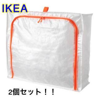 IKEA - IKEA 収納ケース ペルクラ 2個セット!!