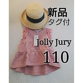 WILL MERY - 新品 タグ付 Jolly Jury 肩フリル ティアードチュニック