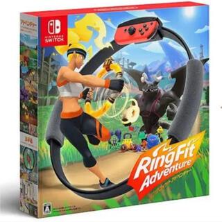 Nintendo Switch - 新品未使用★リングフィットアドベンチャー