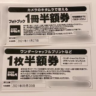 キタムラ(Kitamura)のカメラのキタムラ フォトブック ワンダーシャッフルプリント など(その他)