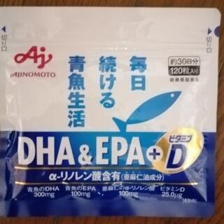アジノモト(味の素)のDHA&EPA+ビタミン 味の素 新品未開封(ビタミン)