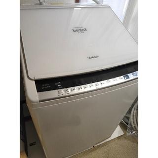 日立 - ほぼ新品 日立ビートウォッシュBW-DV80B 洗濯乾燥機 2018年製
