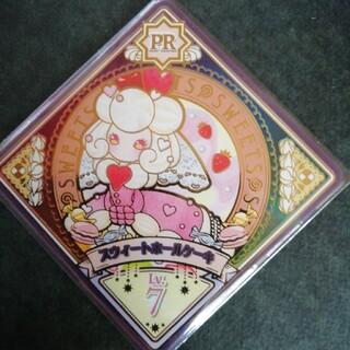 アイカツ(アイカツ!)のアイカツプラネット☆PR☆スウィートホールケーキ(カード)