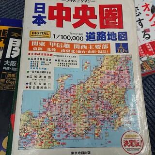 日本中央圏道路地図 2007年版(地図/旅行ガイド)