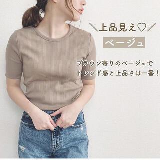 UNIQLO - ユニクロ  ランダムリブクルーネックt  ベージュ m 半袖 Tシャツ