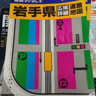 岩手県道路地図(地図/旅行ガイド)