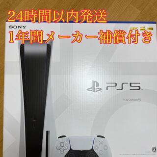 PlayStation - SONY PlayStation5 プレステ5 ディスクドライブ搭載 新品未使用