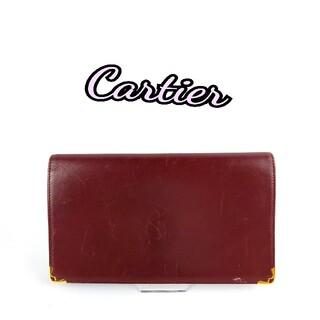 Cartier - Cartier カルティエ がま口 財布