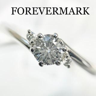 デビアス(DE BEERS)のFOREVERMARK フォーエバーマーク ダイヤモンドリング 0.31ct (リング(指輪))