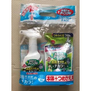 お酢のチカラ(洗剤/柔軟剤)