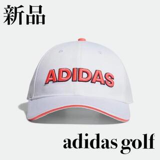 adidas - 【即購入OK】adidas ゴルフ レディース キャップ