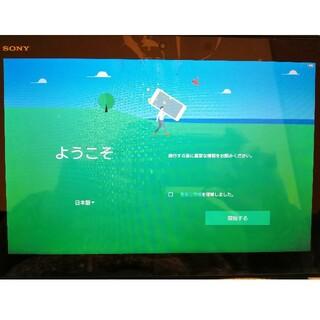 エクスペリア(Xperia)の海外版 SONY Xperia Z2 Tablet SGP11 画面ヒビ(タブレット)