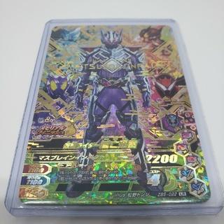 仮面ライダーバトル ガンバライド - 5弾 仮面ライダー滅亡迅雷 ガンバライジング ズバットバットウ
