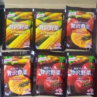 アジノモト(味の素)の通販限定! 味の素・クノール濃厚プレミアム贅沢野菜3種類各2袋セット(インスタント食品)