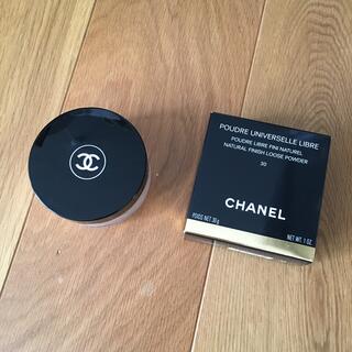 シャネル(CHANEL)のCHANEL フェイスパウダー(フェイスパウダー)