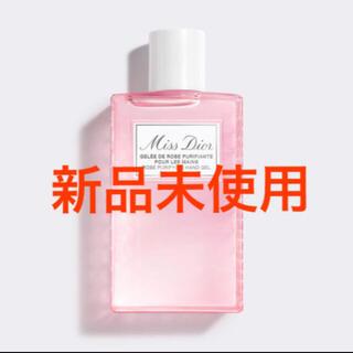 Christian Dior - ディオール【限定品】ミスディオール  ハンドジェル 新品未使用