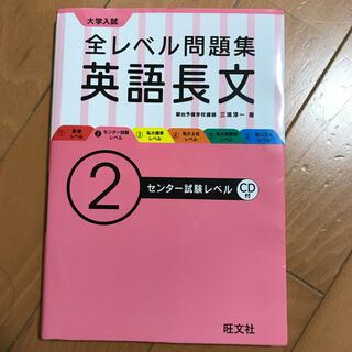 英語 テキスト Kai様 専用(語学/参考書)