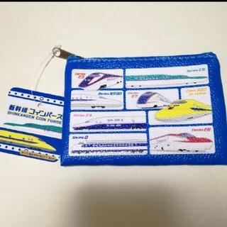 JR - 新幹線 コインパース コインケース 財布 小銭入れ
