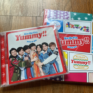 キスマイフットツー(Kis-My-Ft2)のYummy!!(アイドル)