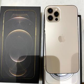 Apple - 本日限定出品!超美品!au iPhone12Pro128GB