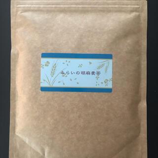 みらいの胡麻麦茶(健康茶)