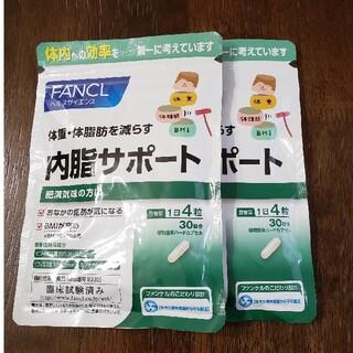 ファンケル(FANCL)のファンケル 内脂サポート(ダイエット食品)