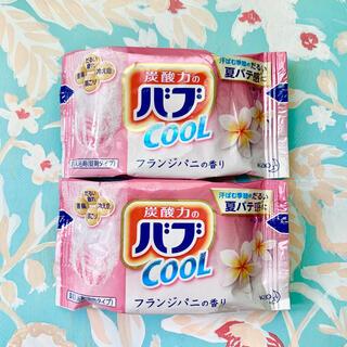 カオウ(花王)の花王  バブ COOL  入浴剤  ☆2錠(入浴剤/バスソルト)