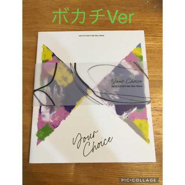 SEVENTEEN(セブンティーン)のSEVENTEEN  ONE SIDE ボカチVer エンタメ/ホビーのCD(K-POP/アジア)の商品写真