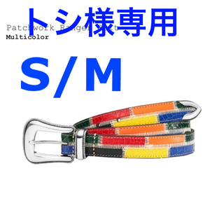 Supreme - supreme Patchwork Ranger Belt