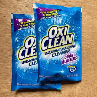 オキシクリーン 洗濯機用 2袋セット(洗剤/柔軟剤)
