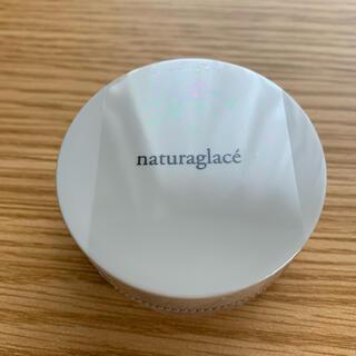 naturaglace - 新品未開封⭐︎ナチュラグラッセ ルースパウダー