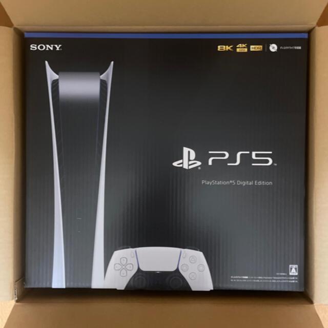 PlayStation(プレイステーション)の【新品・送料込】プレイステーション5 PS5 本体 デジタル・エディション エンタメ/ホビーのゲームソフト/ゲーム機本体(家庭用ゲーム機本体)の商品写真