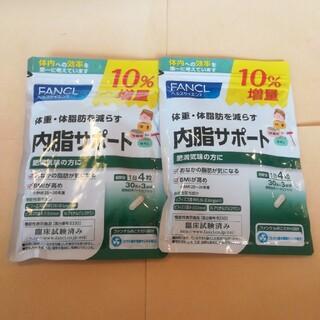 ファンケル(FANCL)のファンケル 内脂サポート33日分×2袋の増量タイプ(ダイエット食品)